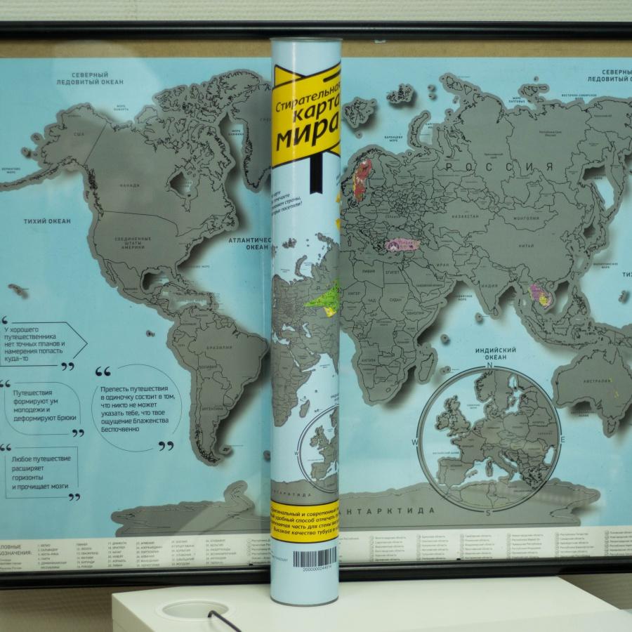скачать карта 3d карта мира - фото 9
