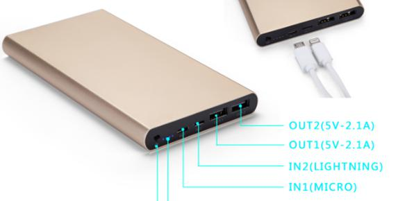Power bank PB-117