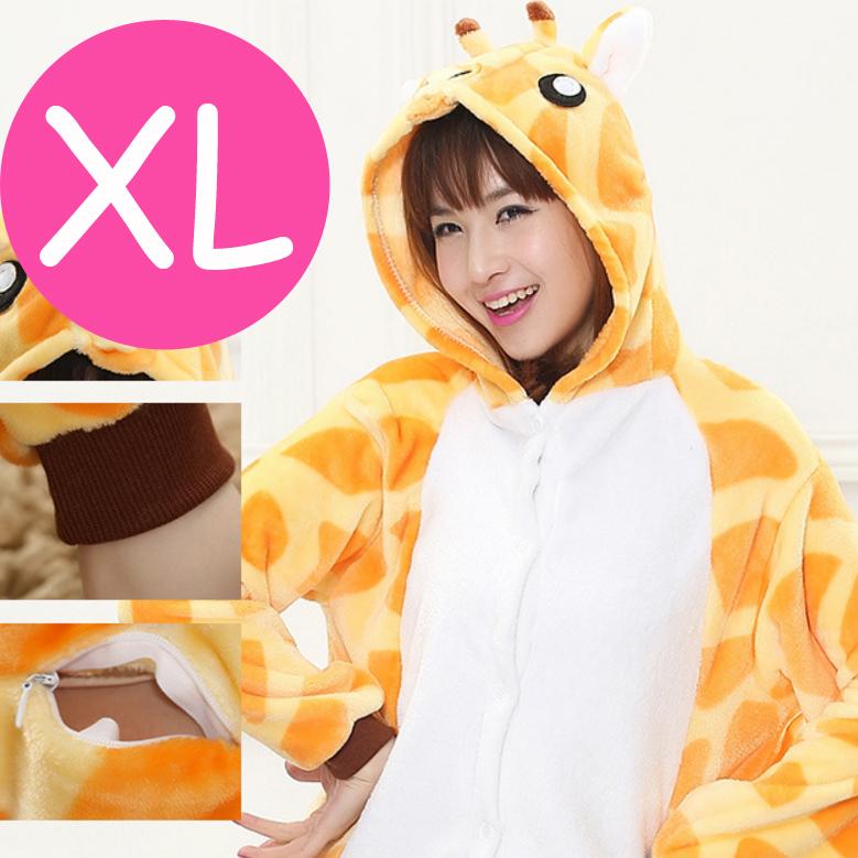 Пижама Кигуруми Жираф - купить пижама Кигуруми Жираф в Москве в ... a056a457f179d