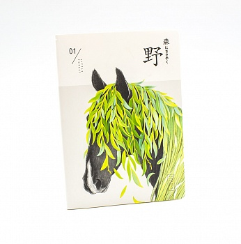 Скетчбук Little forest (Horse)